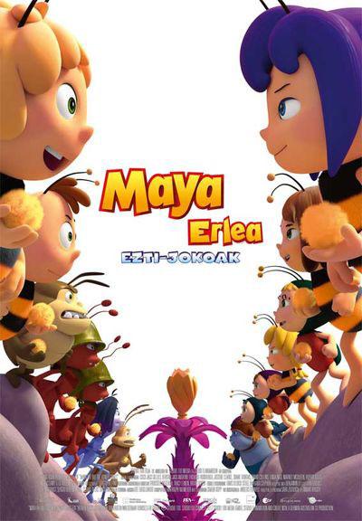 Maya erlea: Ezti jokoak
