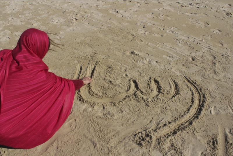 Mezuak Mendebaldeko Saharatik